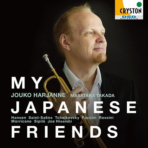My Japanese Friends / Jouko Harjanne / [Trumpet] [CD]