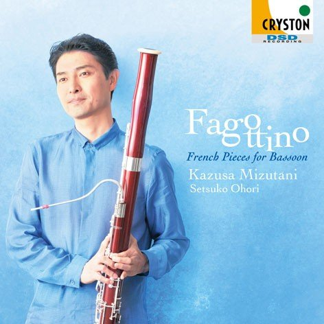 Fagottino - French Pieces for Bassoon / Kasuza Mizutani [Bassoon] [CD]