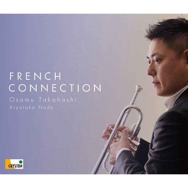 French Connection / Osamu Takahashi / [Trumpet] [CD]