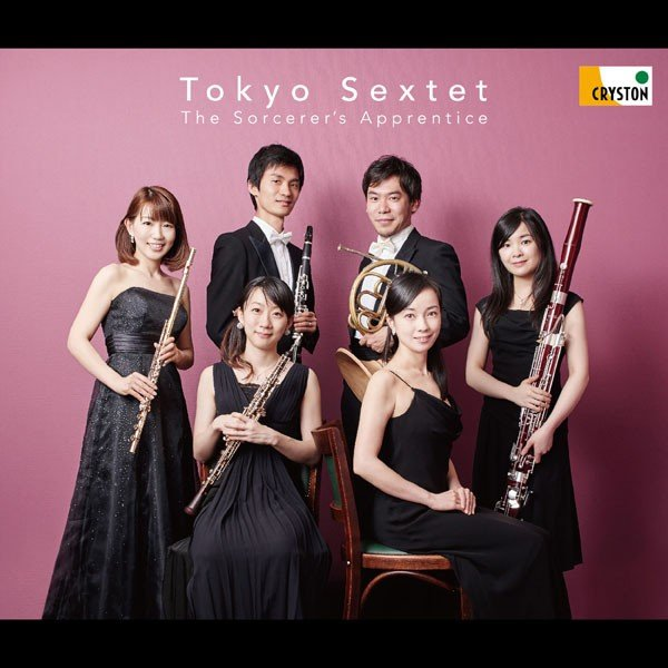 The Sorcerer's Apprentice / Tokyo Sextet [Wood Wind Quintet and Piano] [CD]