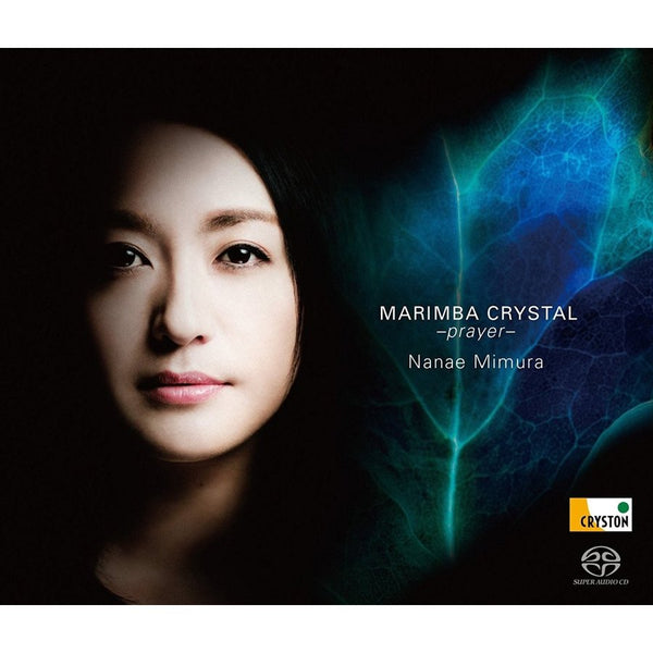 Marimba Crystal - prayer - / Nanae Mimura / [Marimba] [CD]