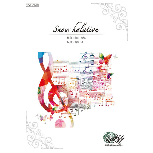 Snow Halation / Takahiro Yamada (arr. Louis Kihara) / for Wind Band [Score and Parts]