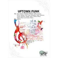 UPTOWN FUNK (Bruno Mars) / arr. Louis Kihara / for Wind Band [Score and Parts]