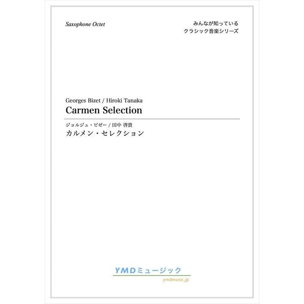 Carmen Selection / Georges Bizet (arr. Hiroki Tanaka)[Saxophone Octet] [Score and Parts]