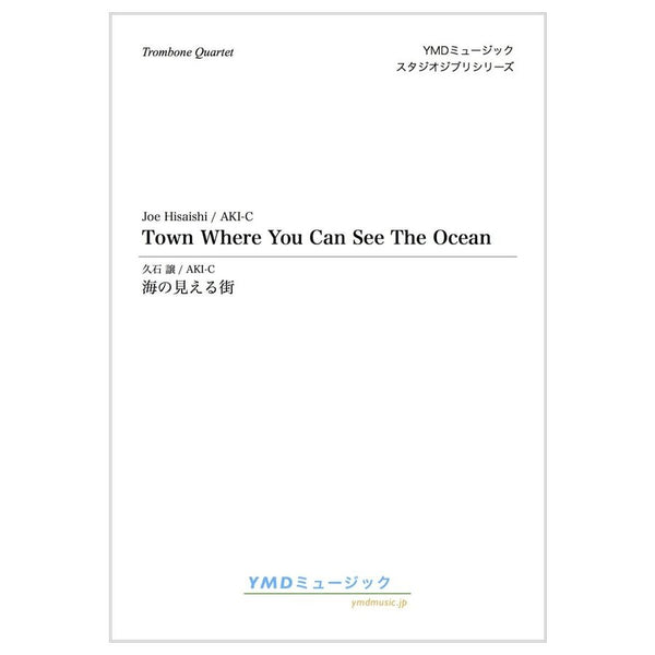 Town Where You Can See The Ocean / Joe Hisaishi (arr. AKI-C) [Trombone Quartet] [Score and Parts]