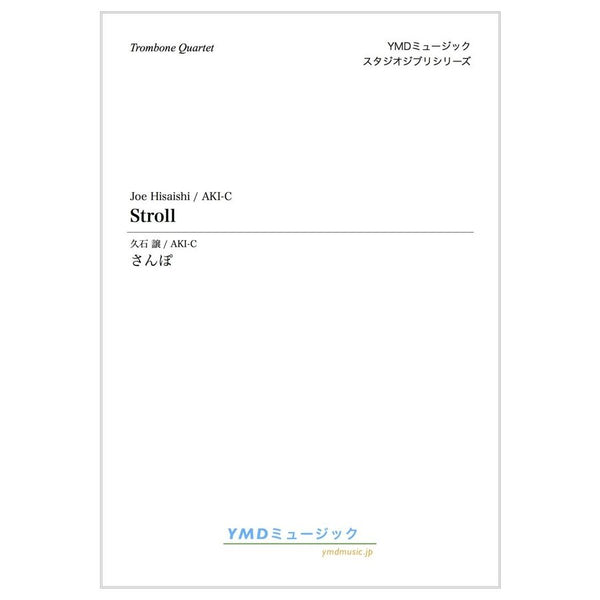 Stroll / Joe Hisaishi (arr. AKI-C) [Trombone Quartet] [Score and Parts]