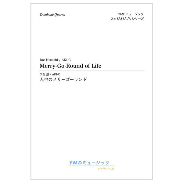 Merry-Go-Round of Life / Joe Hisaishi (arr. AKI-C) [Trombone Quartet] [Score and Parts]
