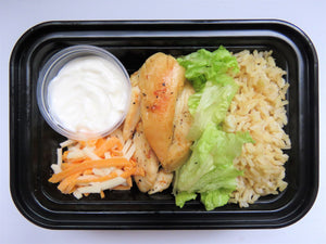 Classic Chicken & Rice - GreenMeal Inc.