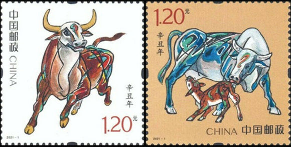 China Stamp New Issue Standing Order