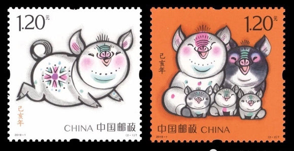 China Stamp New Issue Standing Order Quarterly Shipment Program