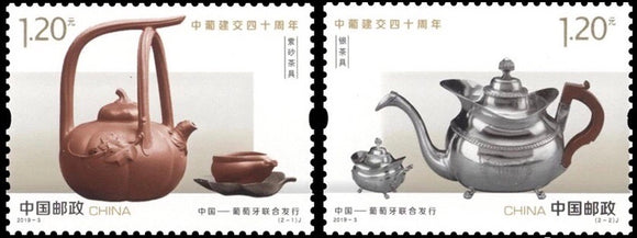 China New Issue Retail