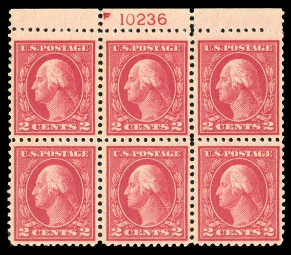 US #499 1917 2c rose, top plate block of six, lightly hinged. Cat. 499
