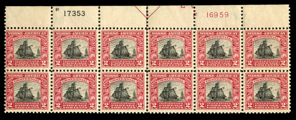 US #620 1925 2c carmine rose, top margin plate double plate number block of twelve, lightly hinged in the margin (stamps never hinged). Cat. 620