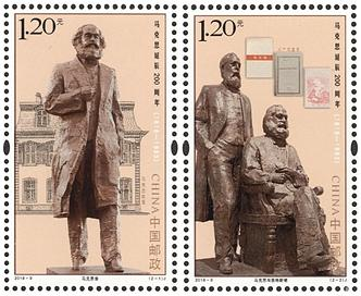 2018-09 The 200th anniversary of the birth of Marx