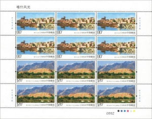 2018-14 The scenery of Kashgar Full Sheet