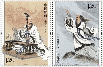 2018-15 Qu Yuan - A Patriotic Poet of China Warring States Period