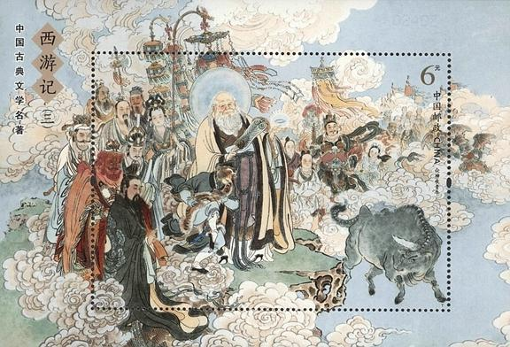 2019-06M Pilgrimage to the West, a masterpiece in Classical Chinese  Literature(III) Souvenir Sheet