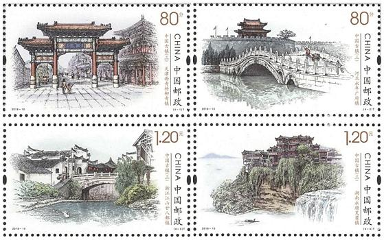 2019-10 Chinese Ancient Towns (III)