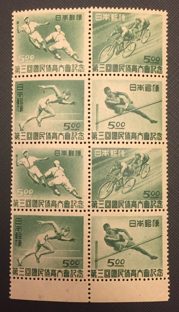 TangStamps Japan Stamp 418-421 Block Sports 3rd National Athletic Meet Mint NH