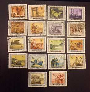 TangStamps: 1955 China PRC Stamps 249-266, T13, Used CTO MGAI (NH)