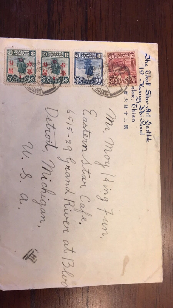 TangStamps: 1931 Republic Of China Cover Canton To USA Canton Sub-Office Cancel