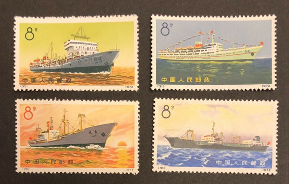 TangStamps China PRC #1080-1083 N29-N32 Mint OG LH Ships