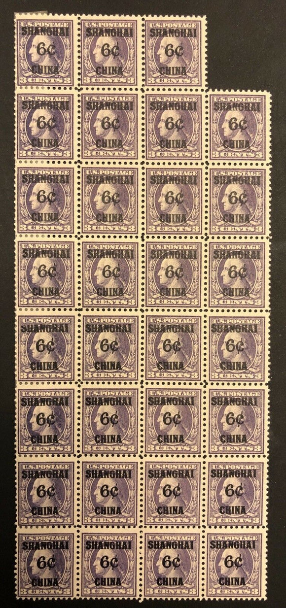 TangStamps US Office Shanghai China #K3 Block 31, Mint OG 23NH/8H