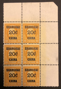 TangStamps US Office Shanghai China #K10 Block 6, Mint OG NH