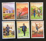 TangStamps China PRC 1084-1089 N33-N38 Mint OG VLH