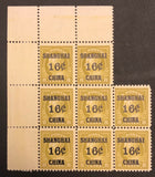 TangStamps US Office Shanghai China #K8 Mint OG NH (hinged On Side Margin Only)