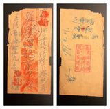 TangStamps China PRC Stampless Red Band Cover Special Approved Letter