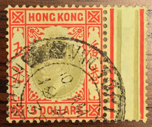 TangStamps Hong Kong Stamp Scott #146, King George $5 With Swing