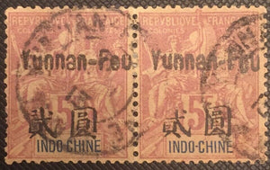 TangStamps France Office In China Stamp Yunnan Fou #15 Used Pair CV $250