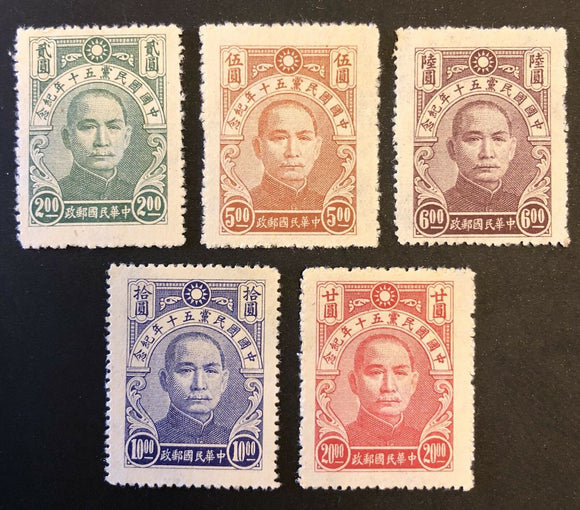 TangStamps China Stamp ROC 578-582 Mint NGAI LH 50th Anniversary Of Kuomintang