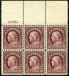 US #512 1917 12c Franklin, block of six with plate number, never hinged but with slightly dried gum. Cat. 512