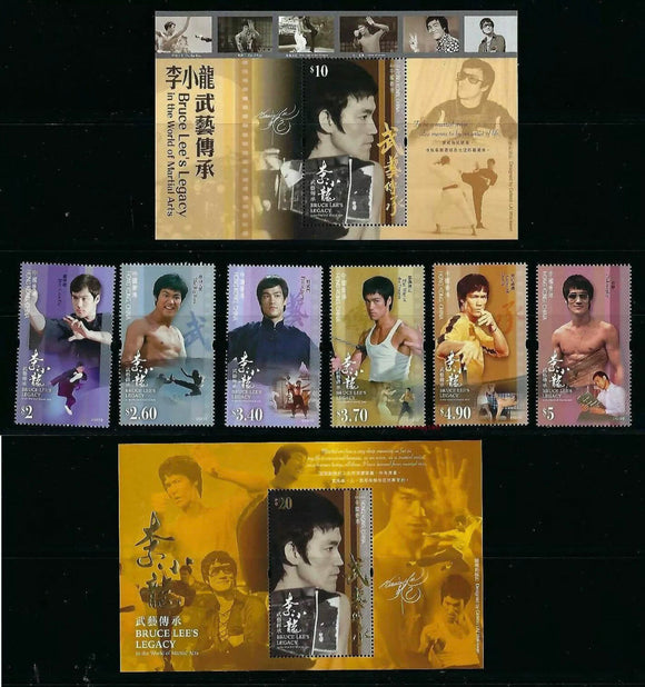Bruce Lee's Legacy in Martial Art Complete Set + S/S