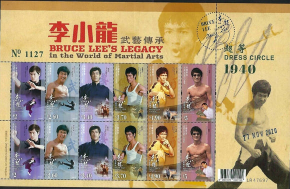Hong Kong Bruce Lee's Legacy in Martial Art Sheetlet