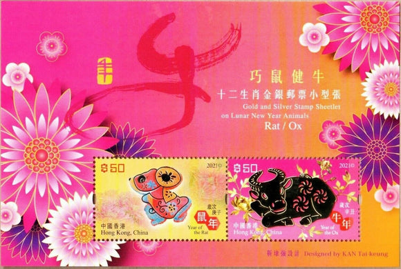 Hong Kong Stamp New Issue Subscription