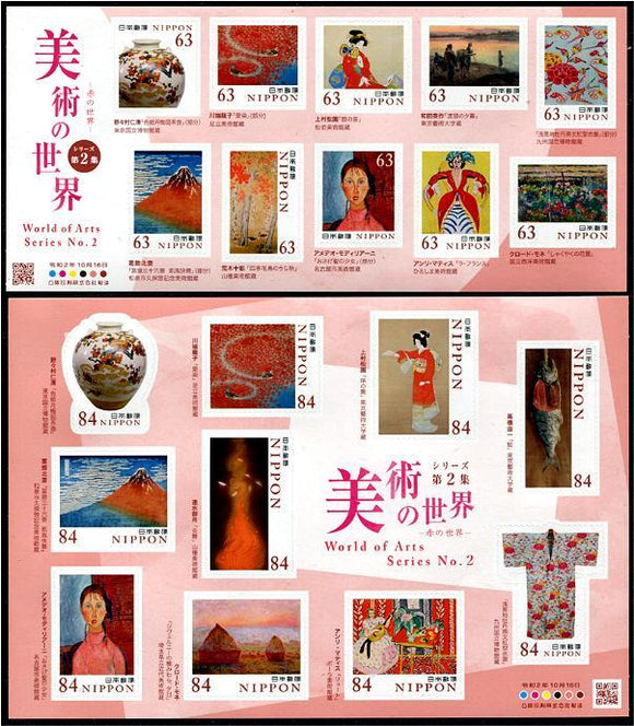 JP2020-04 Japan World of Art Series Part 2 Self-Adhesive Sheetlets of 10 Different (2)
