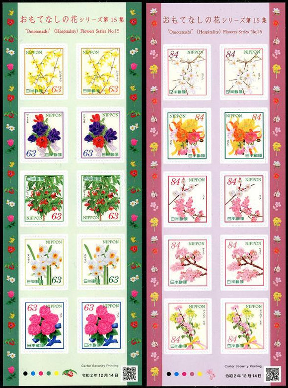 JP2020-10 Japan Flowers of Hospitality Part 15 Self-Adhesive Sheetlets of 10 (2)