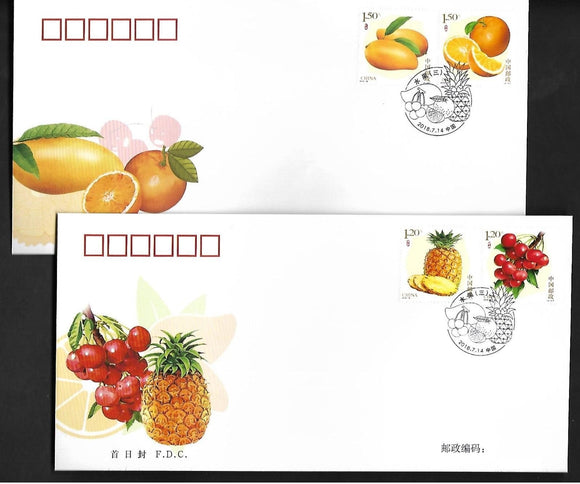 PF2018-18 Fruits(III) FDC