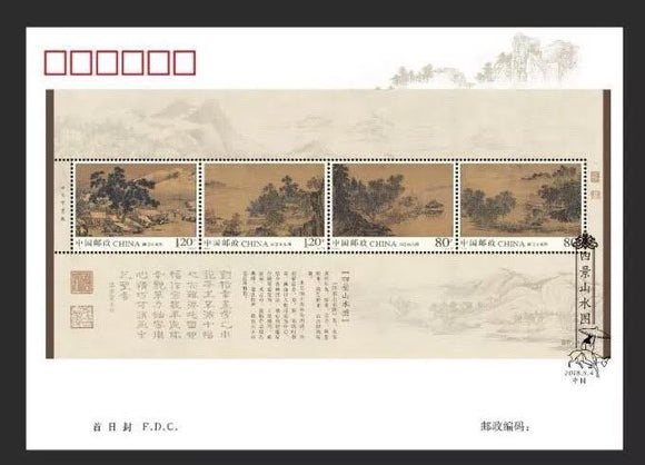 PF2018-20M Landscape scrolls of the Four Seasons S/S FDC