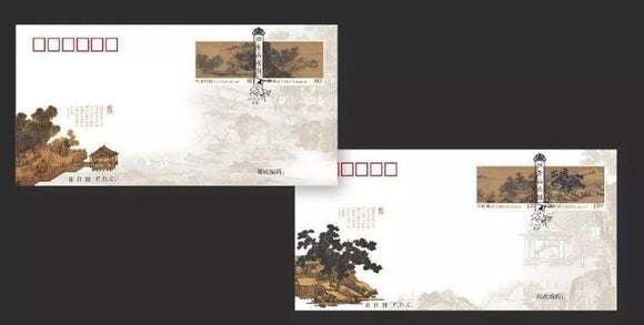 PF2018-20 Landscape scrolls of the Four Seasons FDC