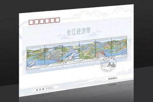 PF2018-23M Yangtze River Economic Zone S/S FDC