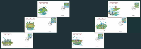 PF2018-23 Yangtze River Economic Zone FDC