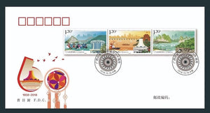 PF2018-29 60th anniversary of the founding of the Guangxi Zhuang Autonomous Region FDC