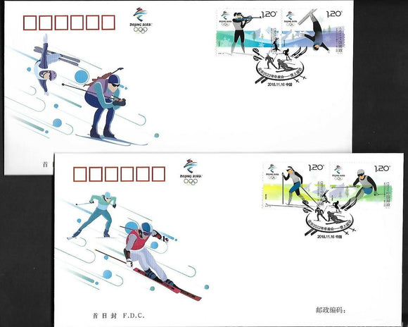 PF2018-32 Snow Sprots of Winter Olympic Games FDC