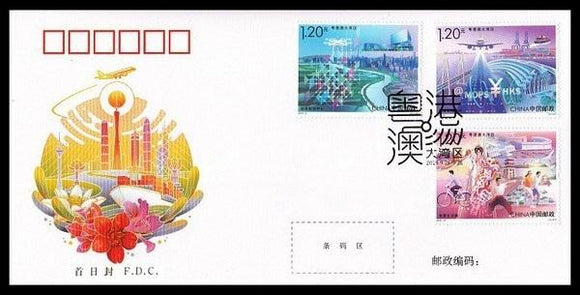 PF2019-21 Guangdong-Hong Kong-Macao Greater Bay Area First Day Cover