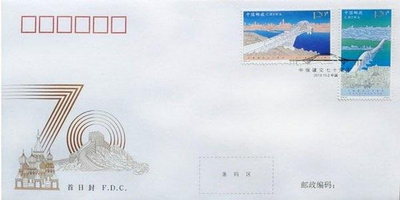 PF2019-24 70th Anniversary of China-Russia Diplomatic Relations First Day Cover