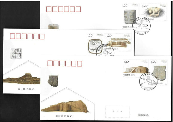 PF2020-08 The Asian Civilization FDC
